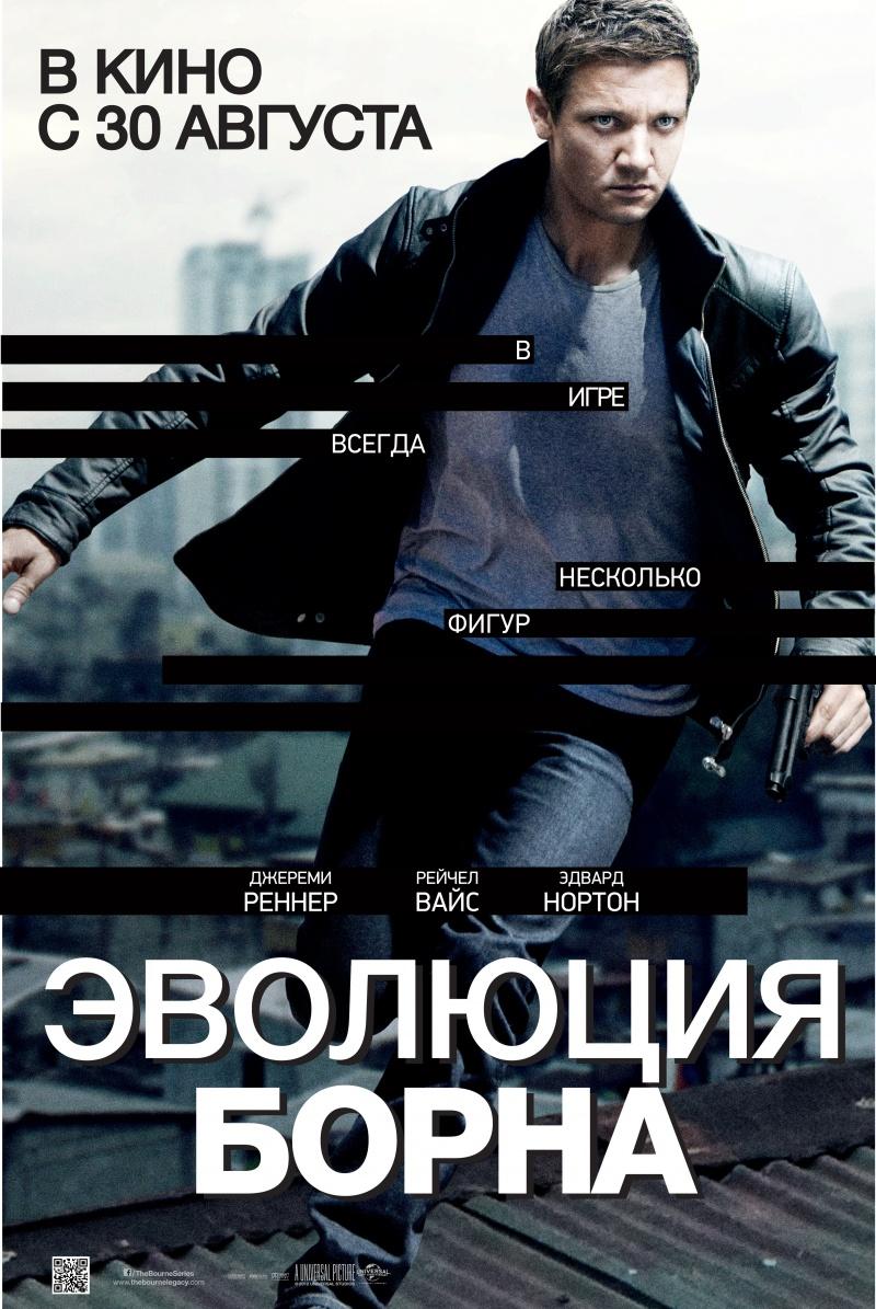 интересные фильмы с захватывающим сюжетом детективы